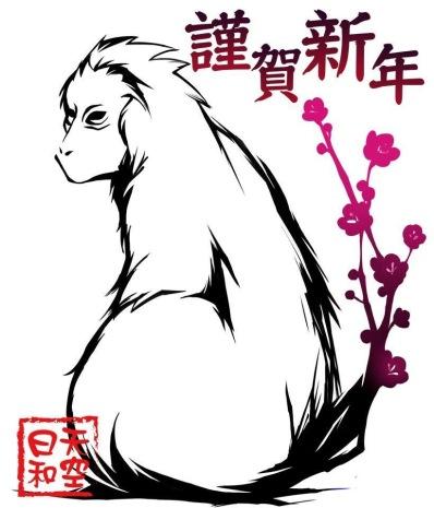 singe japonais